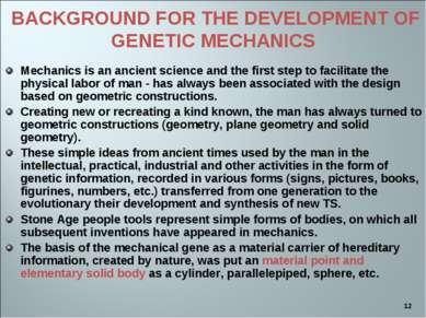* BACKGROUND FOR THE DEVELOPMENT OF GENETIC MECHANICS Mechanics is an ancient...