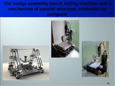 * The wedge assembly bench milling machine with a mechanism of parallel struc...
