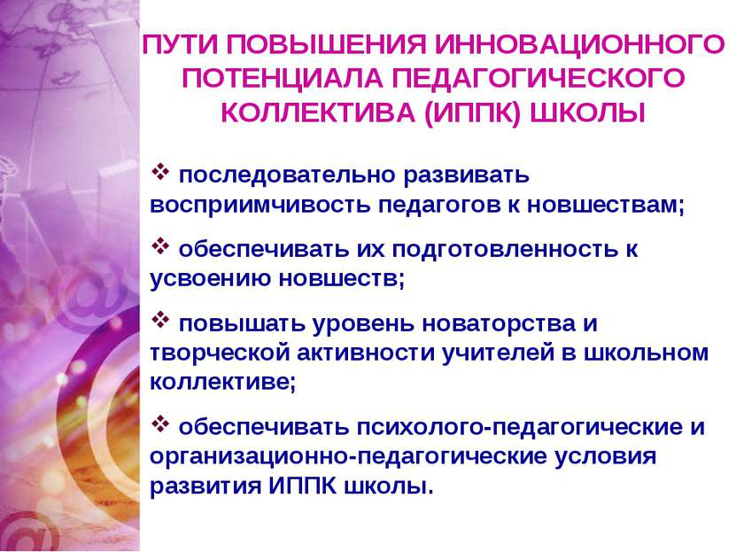 Second Page Your Text here Lorem ipsum dolor sit amet, consectetuer adipiscin...