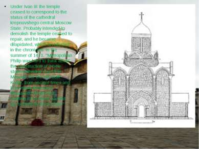 Under Ivan III the temple ceased to correspond to the status of the cathedral...
