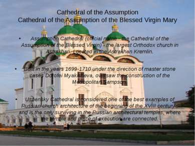 Cathedral of the Assumption Cathedral of the Assumption of the Blessed Virgin...
