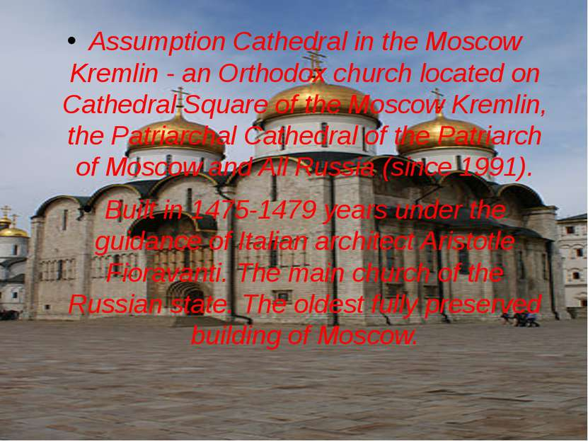 Assumption Cathedral in the Moscow Kremlin - an Orthodox church located on Ca...