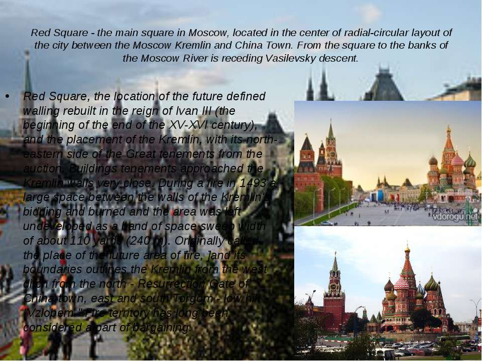 Red Square - the main square in Moscow, located in the center of radial-circu...