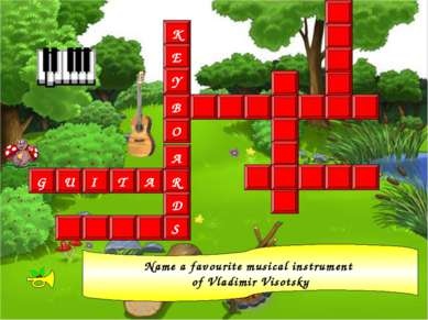 Name a favourite musical instrument of Vladimir Visotsky