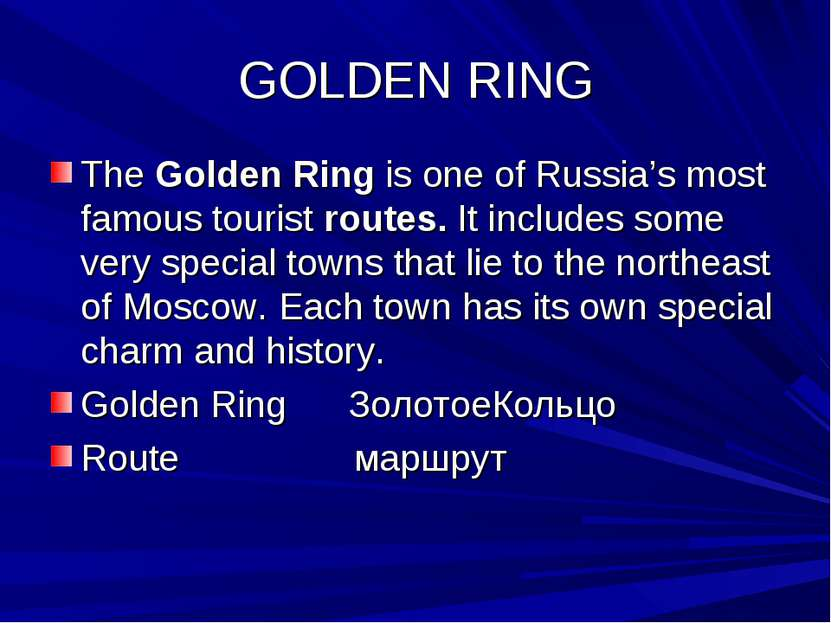 GOLDEN RING The Golden Ring is one of Russia's most famous tourist routes. It...