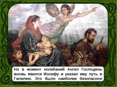 Презентацию выполнила Рябчук С.М. для сайта Светочъ. Основы православной веры...