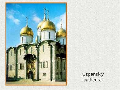 Uspenskiy cathedral