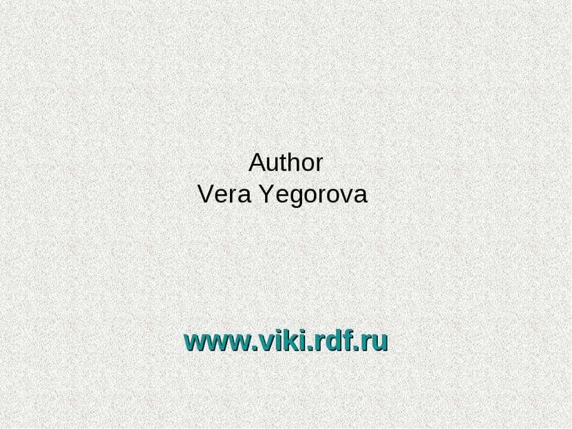 Author Vera Yegorova www.viki.rdf.ru