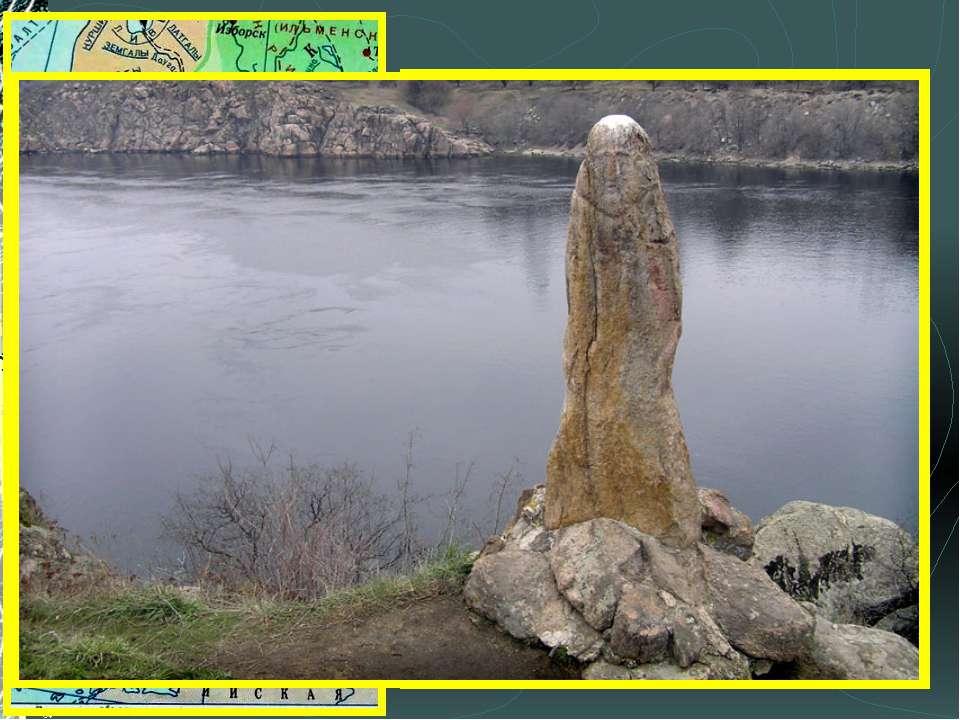 В 971 году, возвращаясь в Киев, Святослав попал в засаду, устроенную печенега...