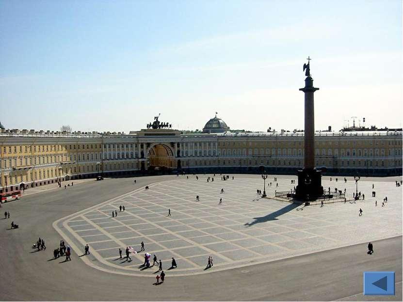 В октябре 1918 года площадь была переименована в площадь Урицкого. Моисей Ури...
