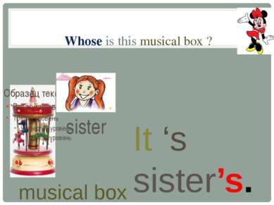 Whose is this musical box ? It 's sister's. musical box sister