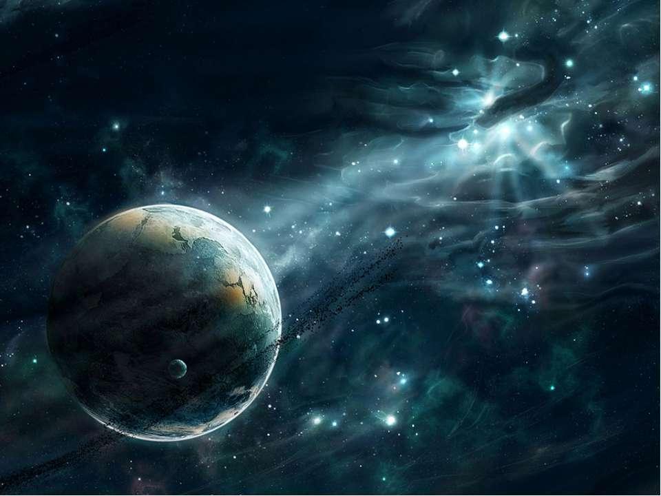 Природа (от гр . physis и лат. natura - возникнуть, быть рожденным) - одна из...