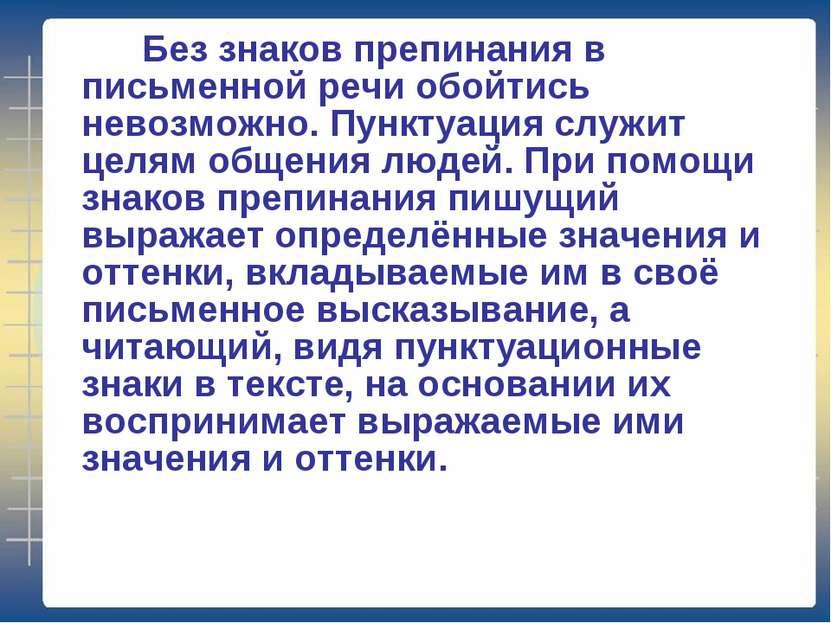 dlya-sochinenie-nuzhni-li-kavichek-v-tekste-maugli-video