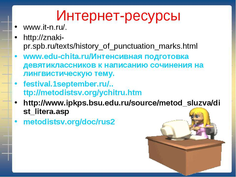 examples of essay about education