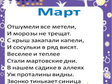 А. Алферов