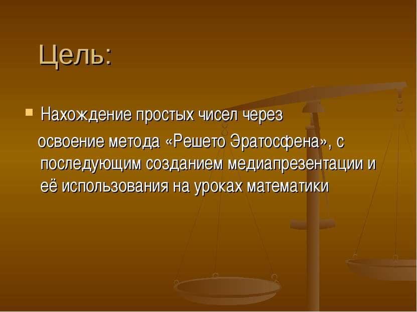 Resheto.ru 9 класс