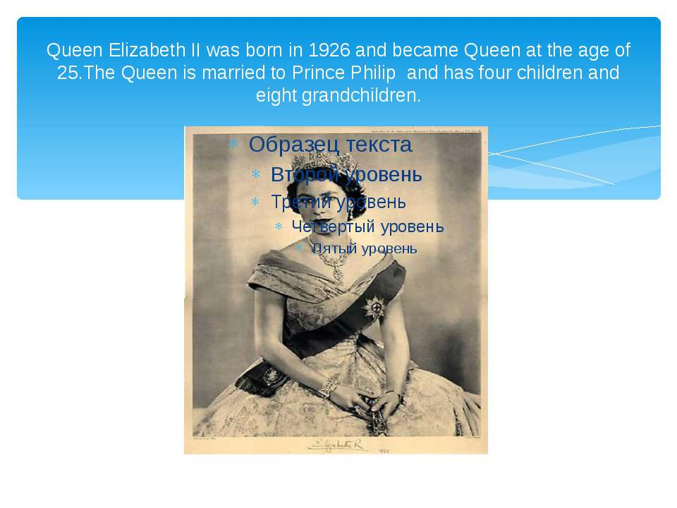 Queen Elizabeth II was born in 1926 and became Queen at the age of 25.The Que...