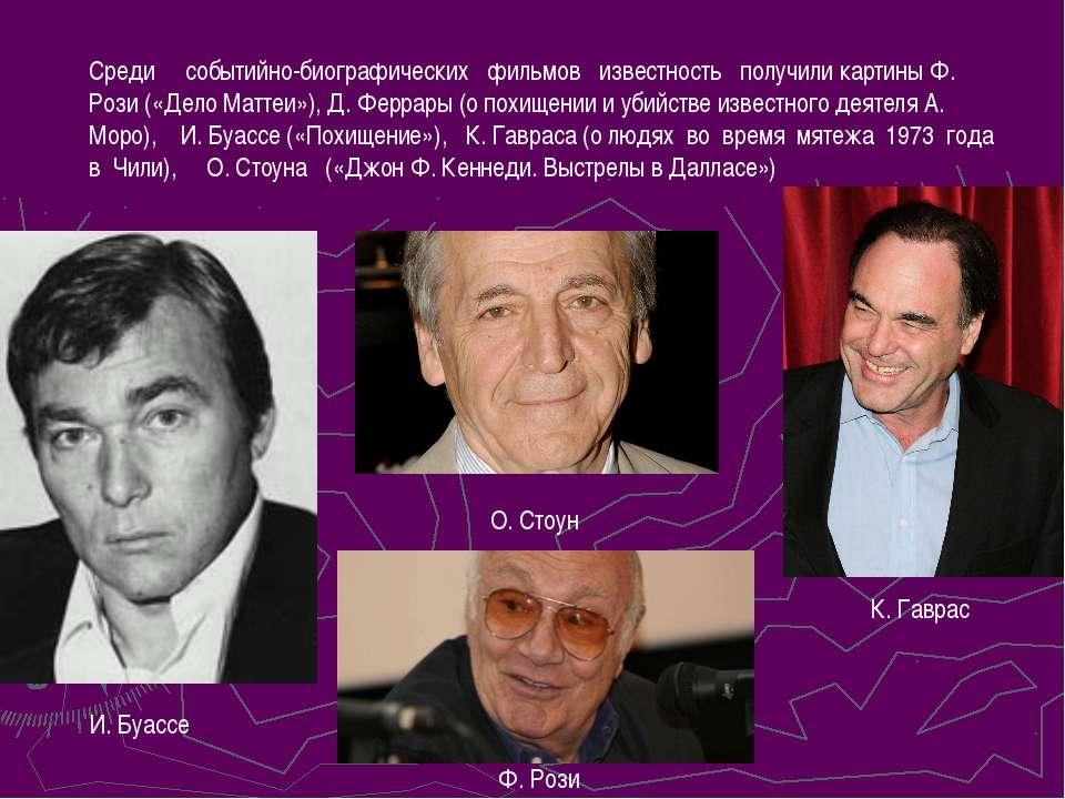 Среди событийно-биографических фильмов известность получили картины Ф. Рози (...