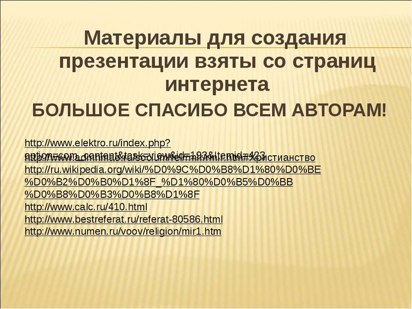 http://www.elektro.ru/index.php?option=com_content&task=view&id=193&Itemid=42...