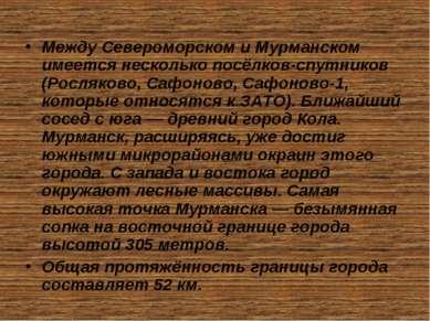 Между Североморском и Мурманском имеется несколько посёлков-спутников (Росляк...