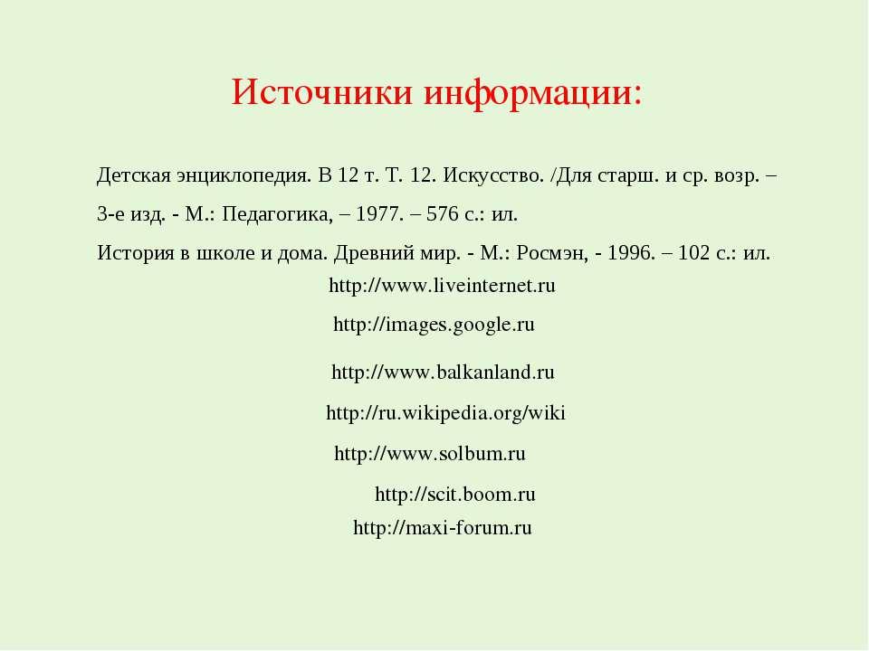 http://www.liveinternet.ru http://maxi-forum.ru http://images.google.ru http:...
