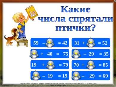35 + 40 = 75 19 + 60 = 79 38 – 19 = 19 98 – 29 = 69 70 + 15 = 85 64 – 29 = 35...