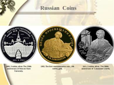 Russian Coins 1992. The first commemorative coin , 100 rubles, gold. 2005, 3 ...