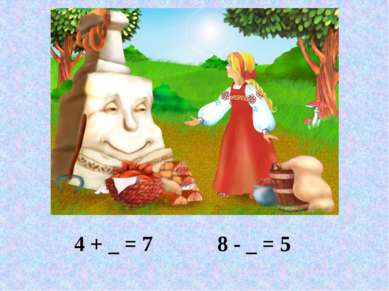 4 + _ = 7 8 - _ = 5
