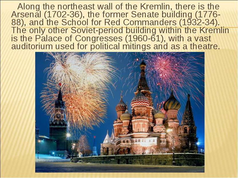 Along the northeast wall of the Kremlin, there is the Arsenal (1702-36), the ...