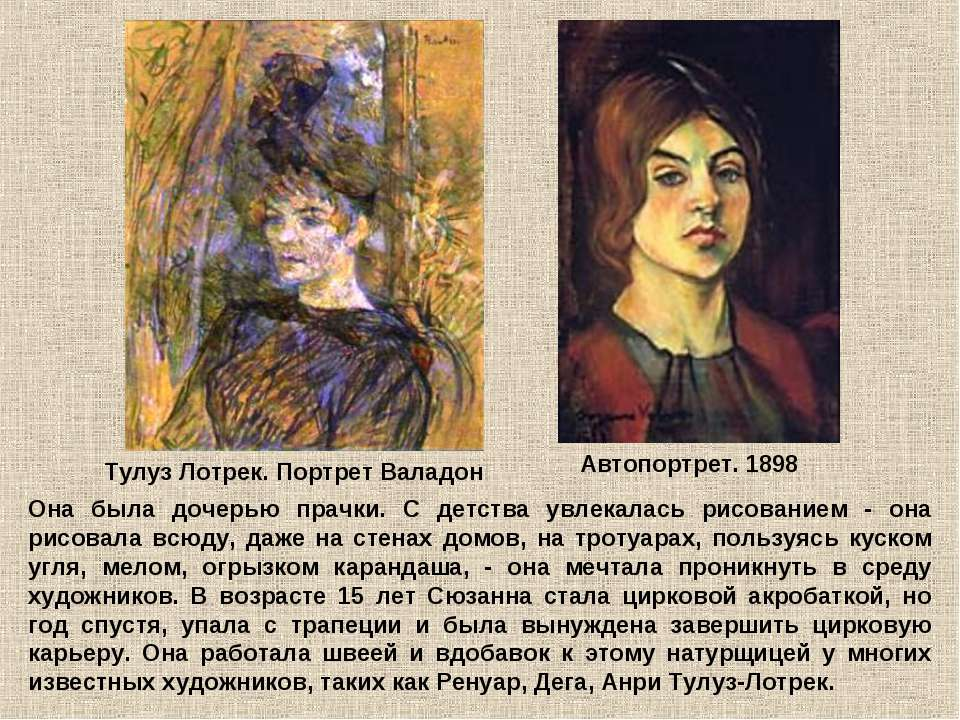 Она была дочерью прачки. С детства увлекалась рисованием - она рисовала всюду...