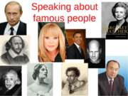 Speaking about famous people