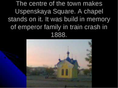 The centre of the town makes Uspenskaya Square. A chapel stands on it. It was...