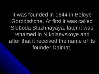 It was founded in 1644 in Beloye Gorodishche. At first it was called Sloboda ...
