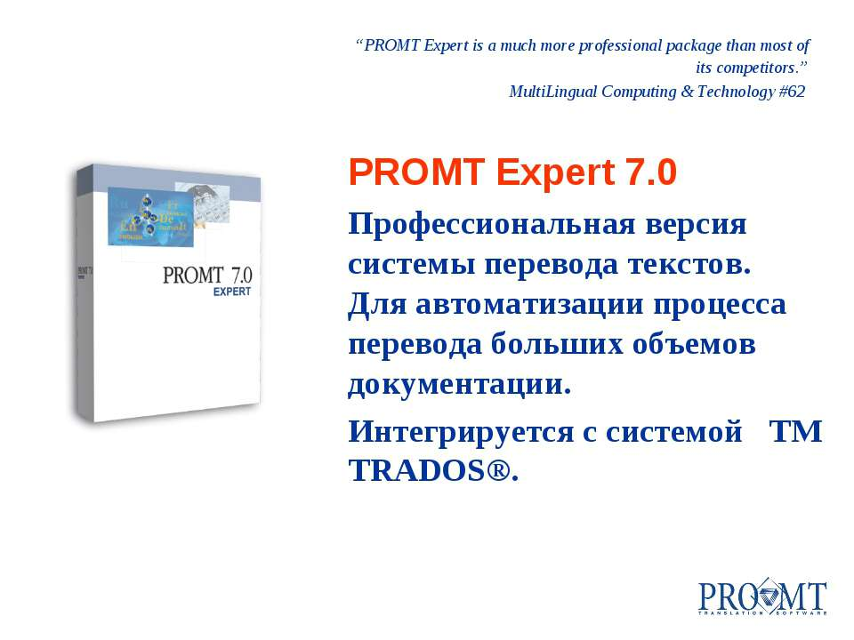 """PROMT Expert is a much more professional package than most of its competitor..."