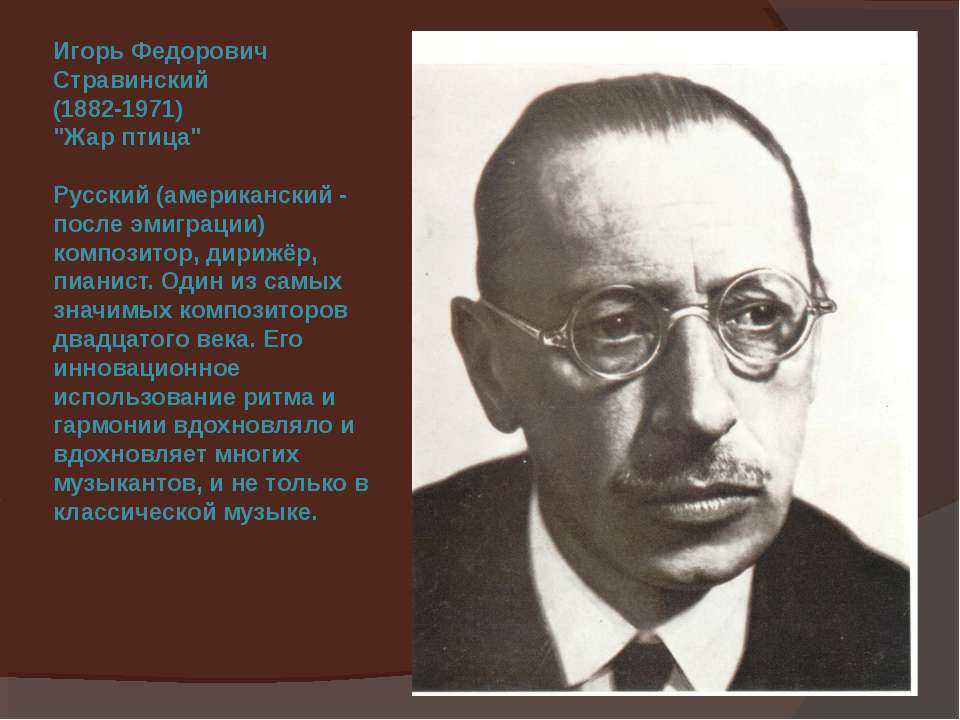 a biography of igor fedorovich stravinsky a great composer of the 20th century Claude debussy was a child prodigy who became one of the claude debussy biography maurice ravel was a 19th and early 20th century french composer of.