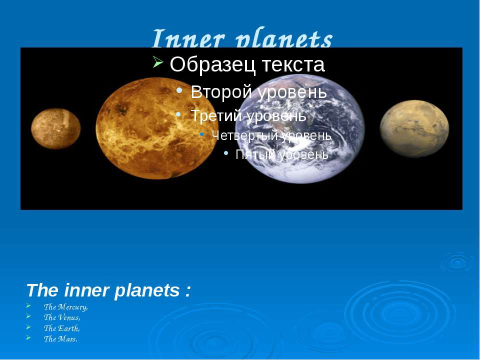 Inner planets The inner planets : The Mercury, The Venus, The Earth, The Mars.