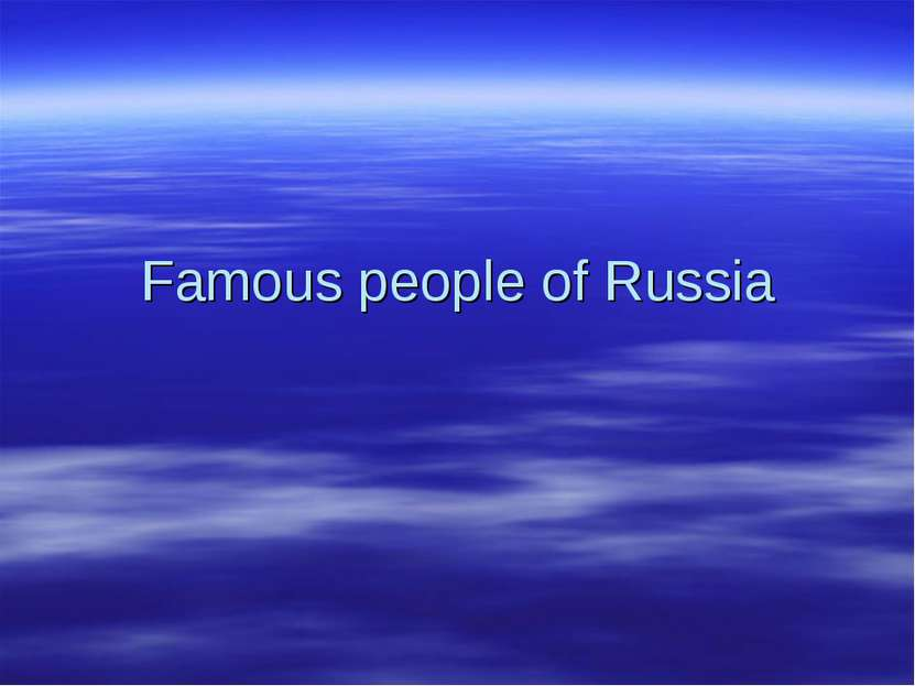 Famous people of Russia