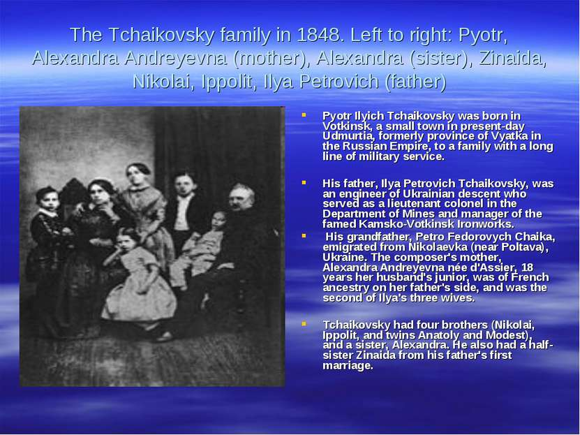 The Tchaikovsky family in 1848. Left to right: Pyotr, Alexandra Andreyevna (m...