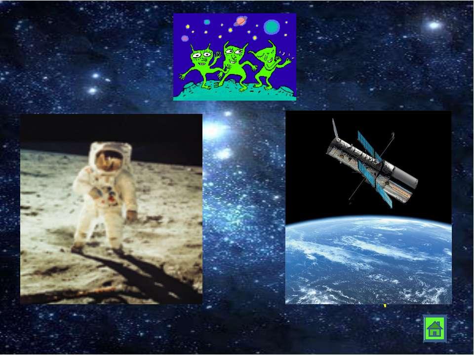 космос Вселенная телескоп скафандр самолёт астрономия Солнце