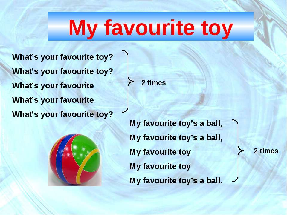 What's your favourite toy? What's your favourite toy? What's your favourite W...