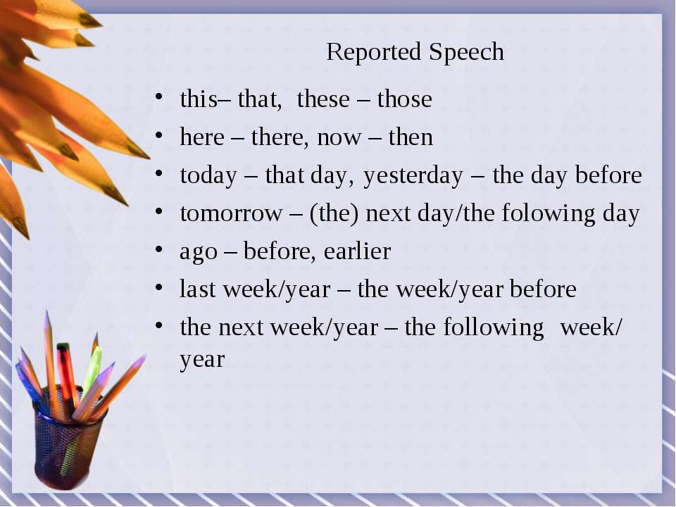 outside speech report