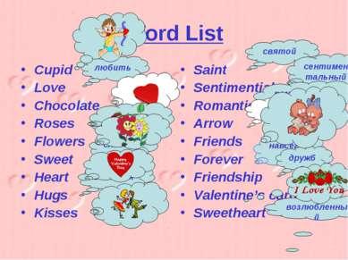 Word List Cupid Love Chocolate Roses Flowers Sweet Heart Hugs Kisses Saint Se...