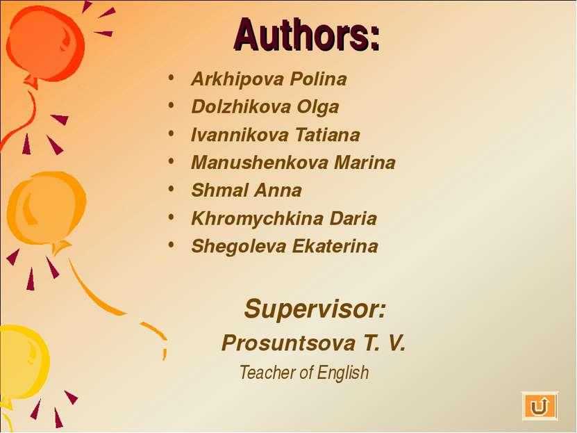 Authors: Arkhipova Polina Dolzhikova Olga Ivannikova Tatiana Manushenkova Mar...