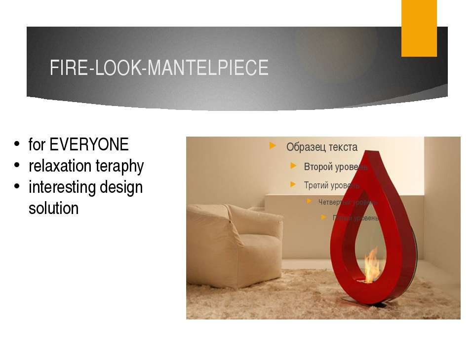 FIRE-LOOK-MANTELPIECE for EVERYONE relaxation teraphy interesting design solu...