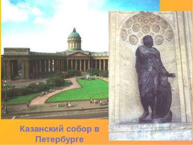 Мост Александра Невского в Петербурге