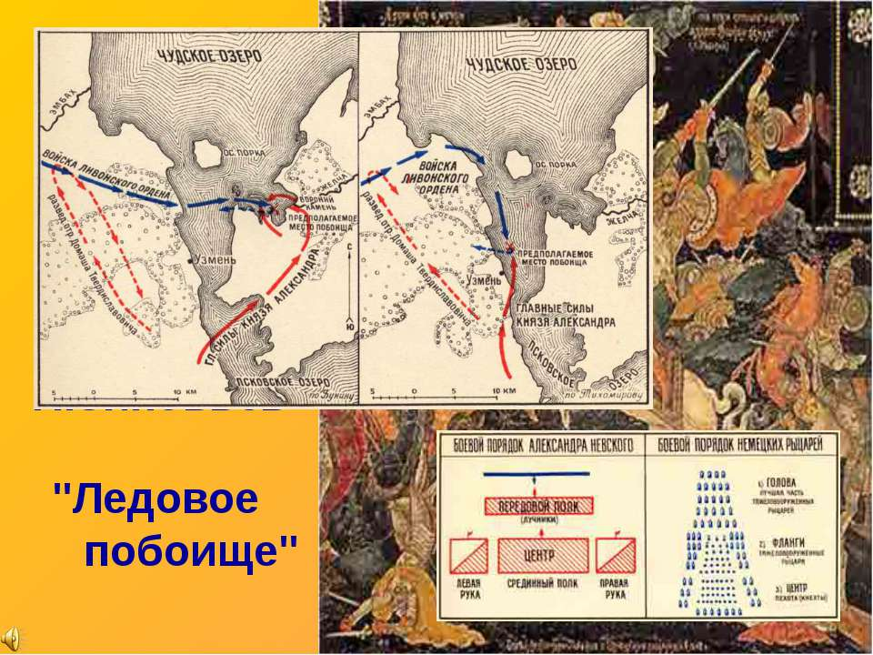 Санкт-Петербург-Колпино ЧАСОВНЯ СВЯТОГО БЛАГОВЕРНОГО КНЯЗЯ АЛЕКСАНДРА НЕВСКОГ...