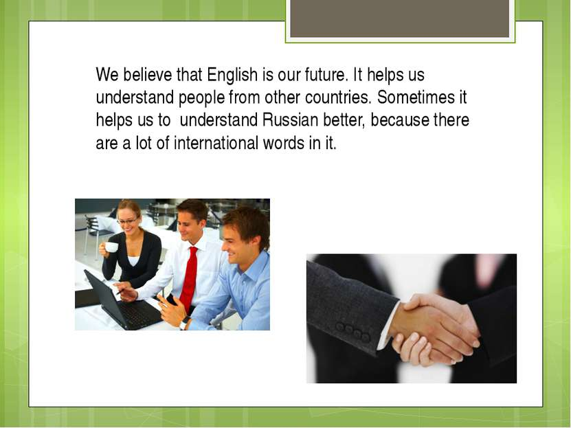 We believe that English is our future. It helps us understand people from oth...
