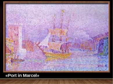 «Port in Marcel»