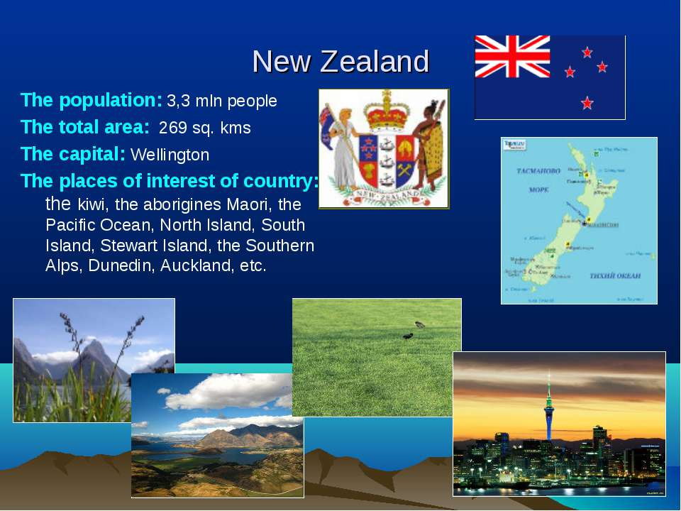 New Zealand The population: 3,3 mln people The total area: 269 sq. kms The ca...