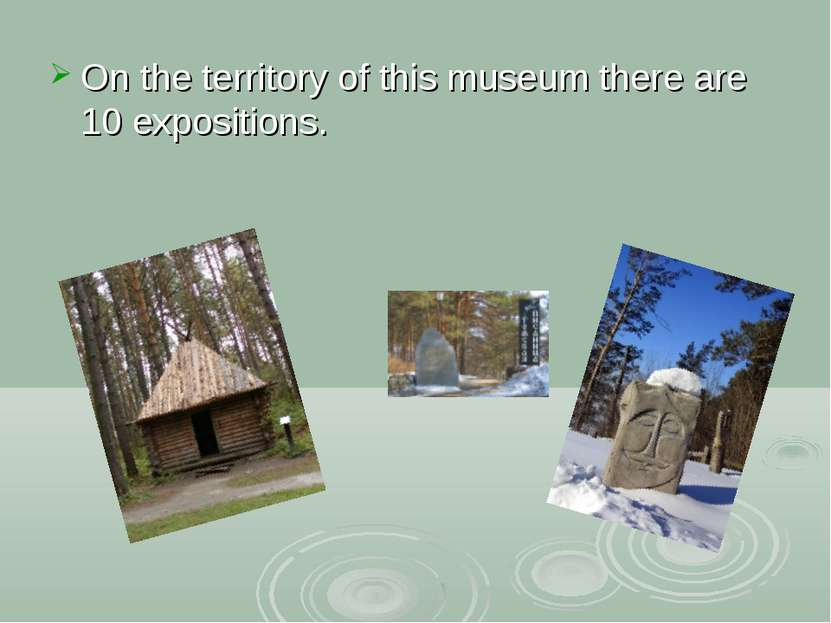 On the territory of this museum there are 10 expositions.